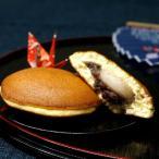 もちもちどら焼き 15個入り ギフト 贈答用 どら焼き つぶあん 餅 スイーツ 和菓子 プレゼント ギフト 秋 冬