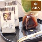 栗さらさ[中](8個入)/くり マロン ようかん 羊羹 和菓子//