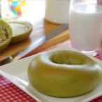 ベーグル お取り寄せ ほうれん草ベーコン 冷凍 北海道産小麦100%