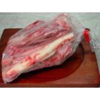 馬刺し 馬肉 熊本 愛犬用に 馬の骨 5個購入で1個おまけキャンペーン
