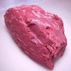 国産 牛肉 ブロック 塊肉 モモ (ランプ ウチモモ) 約500g 冷凍 ローストビーフ・セルフカット用