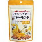 カリフォルニア堅果 ハニーバターアーモンド バナナ (85g)