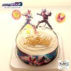 ボンブ(ドーム型)ケーキ/仮面ライダージオウ5号/生クリーム