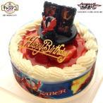ケーキ スイーツ バースデーケーキ お誕生日ケーキ 仮面ライダージオウ キャラデコケーキ