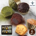 ブールミッシュ バレンタイン 義理チョコ 職場 ミニトリュフケーキ(ミックス) 6個入り 洋菓子 内祝 贈り物 プレゼント ギフト