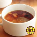 (送料無料)2種類から選べる!じっくり煮込んだ北海道.玉ねぎスープ30袋セット. 生姜 グルメ ポイント消化 1000円 ポッキリ セール【U】