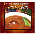フカヒレ姿煮(フカヒレおよそ90g、スープおよそ160g)(1枚)×1パック