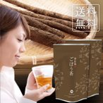 ごぼう茶 国産ごぼう茶ティーバッグ 40包セット メール便送料無料 1000円ポッキリ (ゴボウ茶、牛蒡茶 セール )