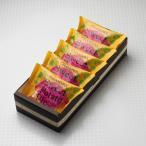オランダ家 しあわせの焼き芋パイ  5個入箱 千葉 ギフト お菓子 詰め合わせ おもたせ