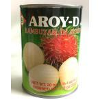 Aroy-D Rambutan in Syrup 565g ランブータン・シラップづけ(ライト) AROY-D 糖水紅毛丹 毛竜眼