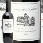 ナパ ハイランズ カベルネ ソーヴィニヨン 2015 赤ワイン アメリカ ホンマでっかTV カリフォルニア ナパハイランズ 明石家さんま オーパスワン フルボディ