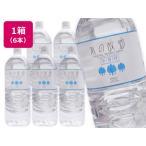 水の故郷 安曇野 2L 【6本】 HEM2-KINIA (ミネラルウォーター 天然水 軟水 飲料水 国産 2リットル ペットボトル)