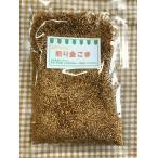 煎り金ごま 80g 石川ファーム /無農薬・国産