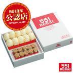 551蓬莱 豚饅 ・ 焼売 セット- Bセット【 送料無料 直送便 】[コ]kangl【YHO】_Y100830000001