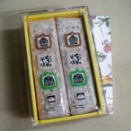 お土産 お菓子 和菓子 うさぎや 銘菓くるみそば2本入 信州長野県上田市のお土産