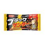 4月上旬入荷★有楽製菓 ブラックサンダー 10個 『ネコポス送料無料』