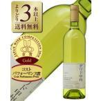 白ワイン 国産 中央葡萄酒 グレイス グリド甲州 2017 750ml 日本ワイン wine