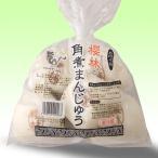 櫻林の角煮まんじゅう 徳用袋(長崎空港ビルディング/5個入/熨斗不可)