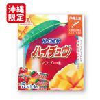 沖縄限定 ハイチュウ マンゴー 12粒×5本入 (ゆうメール可能)