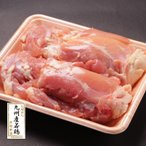 国産鶏もも正肉2枚 400g