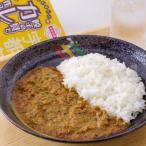 餃子の具でカレーを作ってみた レトルトカレー 餃子 ぎょうざ  宮島醤油