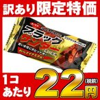 ¥600円(税抜)ブラックサンダー 20入 チョコレート 駄菓子 14/0709 子供会 景品 お祭り くじ引き 縁日