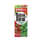 伊藤園 1日分の野菜 200ml×24本入