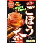 「山本漢方」 ごぼう茶 100% 3g×28包 「健康食品」