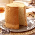 シフォンケーキのフレイバー メープル TTサイズ 化粧箱なし フレイバー デパ地下 スイーツ 洋菓子 フレーバー シホンケーキ