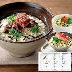 景品 ビンゴ 二次会 北海道真昆布と静岡県産抹茶のだし茶漬けセット