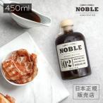 NOBLE ノーブル 02 タヒチアンバニラ&カモミールブロッサムメープルシロップ 450ml【メープルシロップ おやつ ギフト パン ホット】