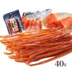 とば 鮭 北海道 2種から選択! やん衆どすこほい 鮭とば 明太スティック40g orペッパー味 メール便 送料無料 めんたいこ 明太子  おつまみ   珍味 ポイント消化