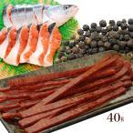 とば 鮭 北海道 やん衆どすこほい 鮭とば ブラックペッパー 40g メール便 ポイント消化 送料無料 胡椒 コショウ  おつまみ 簡易包装 トバ シャケ 珍味 ポイント