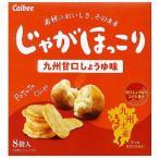 【九州名菓】Calbee じゃがほっこり九州甘口しょうゆ味【6袋入り】O.K 九州限定 ご当地 じゃがいも おさつほっこり お菓子 スナック