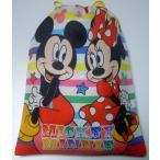 駄菓子 お菓子詰め合わせ ディズニー  大判巾着袋入り 200円