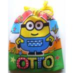 駄菓子 お菓子 詰め合わせ ハロウィン ミニオンズ フェイス巾着袋入り 100円  子供 ギフト 景品