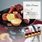 プチギフト バッグ型 お菓子 結婚式 退職 焼き菓子 詰め合わせ スイーツ メルシーフィナンシェセレクション