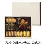 【お届けは10/10〜】お歳暮 焼き菓子 詰め合わせ ギフト 贈り物 洋菓子 タルト・フリュイ・アソート Sボックス