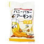 ハニーバター アーモンド (バナナ味) 28g