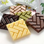 六花亭 チョコレート 5枚入 スイーツ お取り寄せ 北海道 お土産