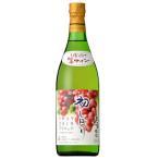 北海道ワイン 2018年 初しぼり デラウェア 720ml  白ワイン やや甘口(メール便不可)