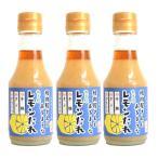 (3点セット) (調味料)ソラチ タン塩&やきとりたれねぎ塩レモン 165g (2230455) (メール便不可)