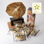 兵庫土産「神戸南京町 皇蘭」神戸牛100%使用  神戸牛肉まん(冷凍)
