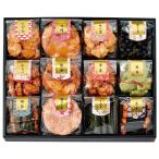 お歳暮 御歳暮 和菓子 ようかん ギフト 詰め合わせ 送料無料 源楽製菓 和風菓子詰合せ 型番:GR-50D