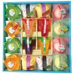 お歳暮 御歳暮 焼菓子 プリン ギフト 詰め合わせ 送料無料 京都ラ・バンヴェント プリン&焼き菓子詰合せ 型番:LBD-45