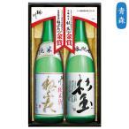 お中元 御中元 クラフトビール 酒 ギフト 送料無料 石川酒造 多摩の恵 3種6本セット 型番:GDー39