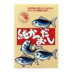 純かつおだし 120g(12g×10袋) 富士食品