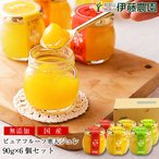 お中元 ギフト ゼリー  スイーツ 詰め合わせ 送料無料 6個 フルーツ みかん オレンジ 無添加
