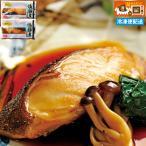 煮魚 銀だら漁師煮(2切) 煮付け 調理済み 温めるだけ
