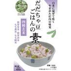 だだちゃ豆ごはんの素 四種玄米 炊飯1合分×3包入
